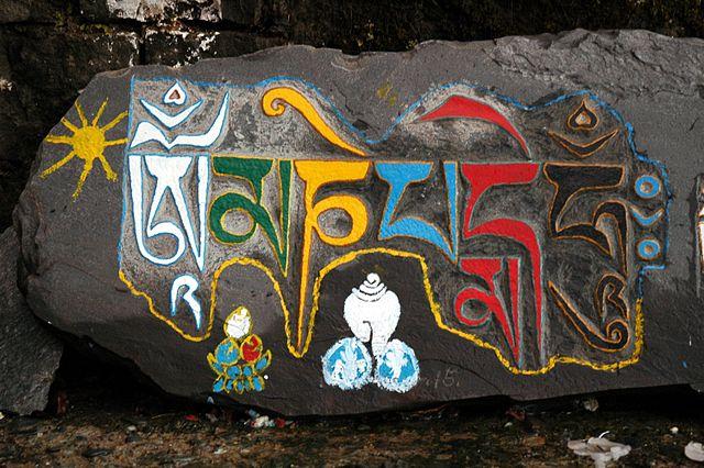 Om mani padme hum zdroj: Wikimedia commons